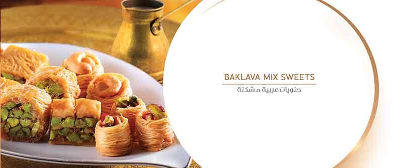 home_Hamdan_Baklava